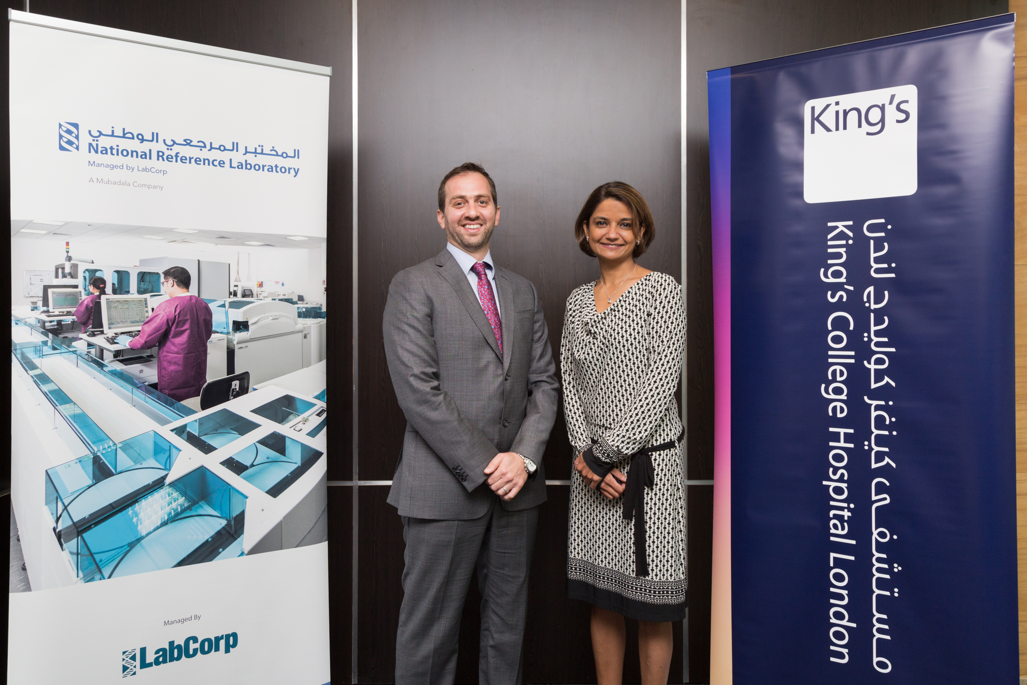 NRL and King's College Hospital London in the UAE partnering